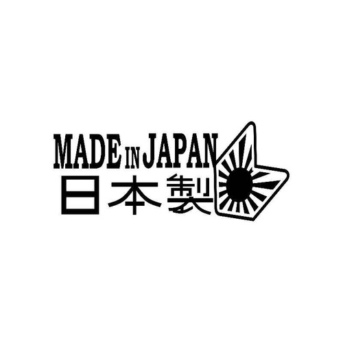 Made In Japan 2 Jdm Jdm S Decal
