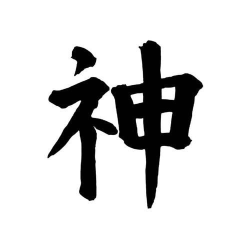 Spirit Shen Kanji S Decal