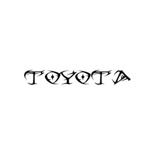 Tribal Toyota Logo Jdm Decal