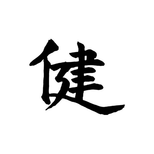 Vigour Chien Kanji S Decal