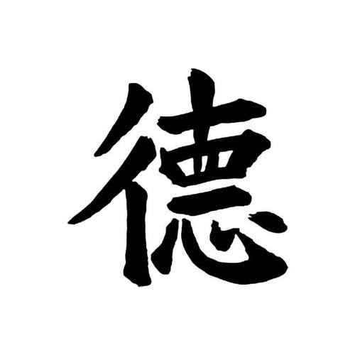 Virtue Te Kanji S Decal