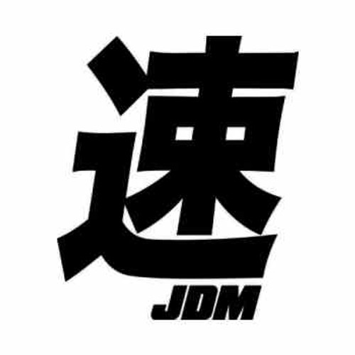 JDM Kanji Character Japanese Vinyl Decal Sticker  Size option will determine the size from the longest side Industry standard high performance calendared vinyl film Cut from Oracle 651 2.5 mil Outdoor durability is 7 years Glossy surface finish