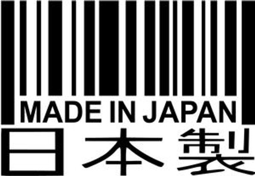 Made In Japan Barcode JDM Decal  Style 2  Size option will determine the size from the longest side Industry standard high performance calendared vinyl film Cut from Oracle 651 2.5 mil Outdoor durability is 7 years Glossy surface finish