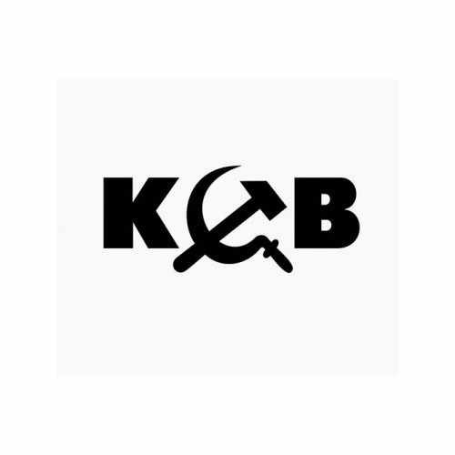 Kgb Russian Security Police  Vinyl Decal Sticker  Size option will determine the size from the longest side Industry standard high performance calendared vinyl film Cut from Oracle 651 2.5 mil Outdoor durability is 7 years Glossy surface finish