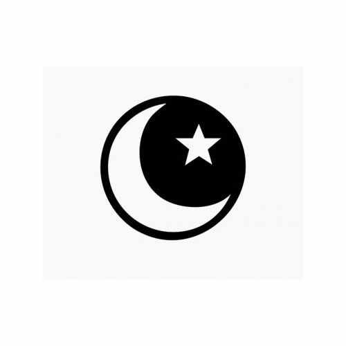 Islam Crescent Moon  Vinyl Decal Sticker  Size option will determine the size from the longest side Industry standard high performance calendared vinyl film Cut from Oracle 651 2.5 mil Outdoor durability is 7 years Glossy surface finish