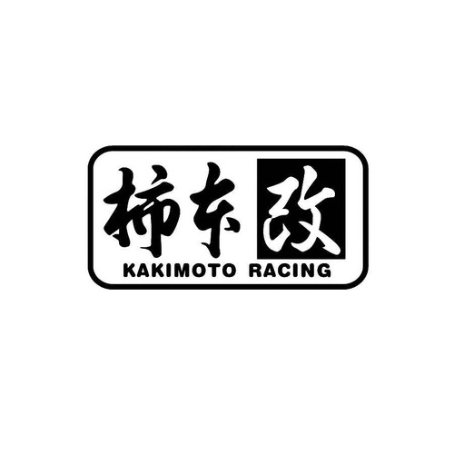 Kakimoto Racing Decals 02  Vinl Decal Car Graphics Made from only the best quality vinyl Glossy Outdoor lifespan 5 -7 years Indoor lifespan is much longer Easy application