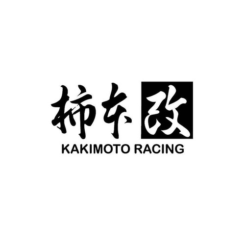 Kakimoto Racing Decals 01  Vinl Decal Car Graphics Made from only the best quality vinyl Glossy Outdoor lifespan 5 -7 years Indoor lifespan is much longer Easy application