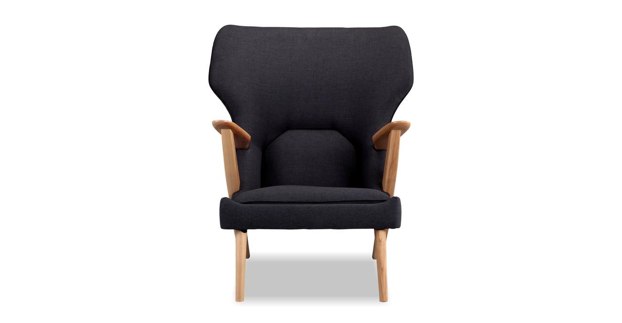 Cub Chair & Ottoman, Urban Ink/Ash