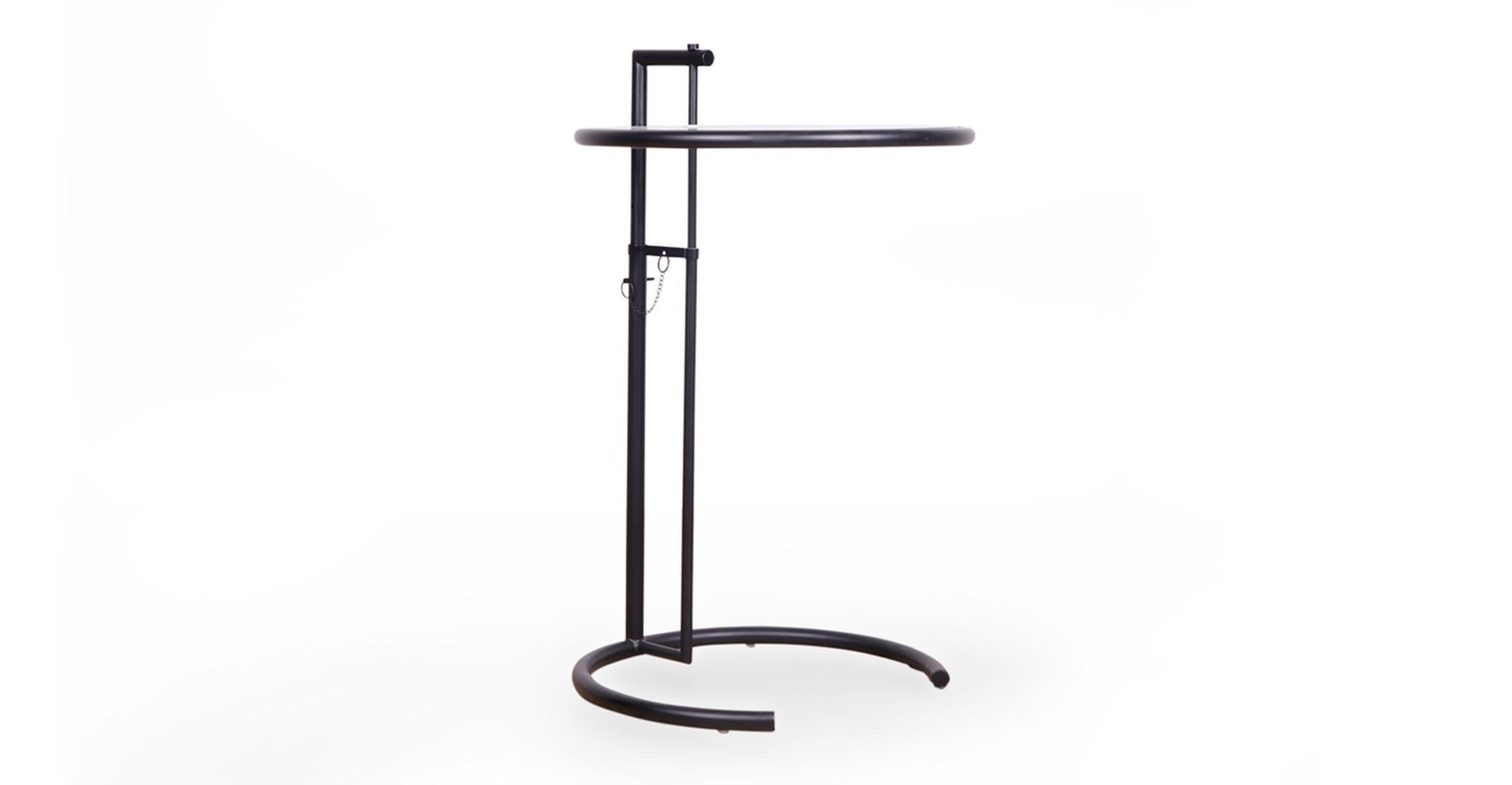 E-Gray Adjustable Side Table, Black