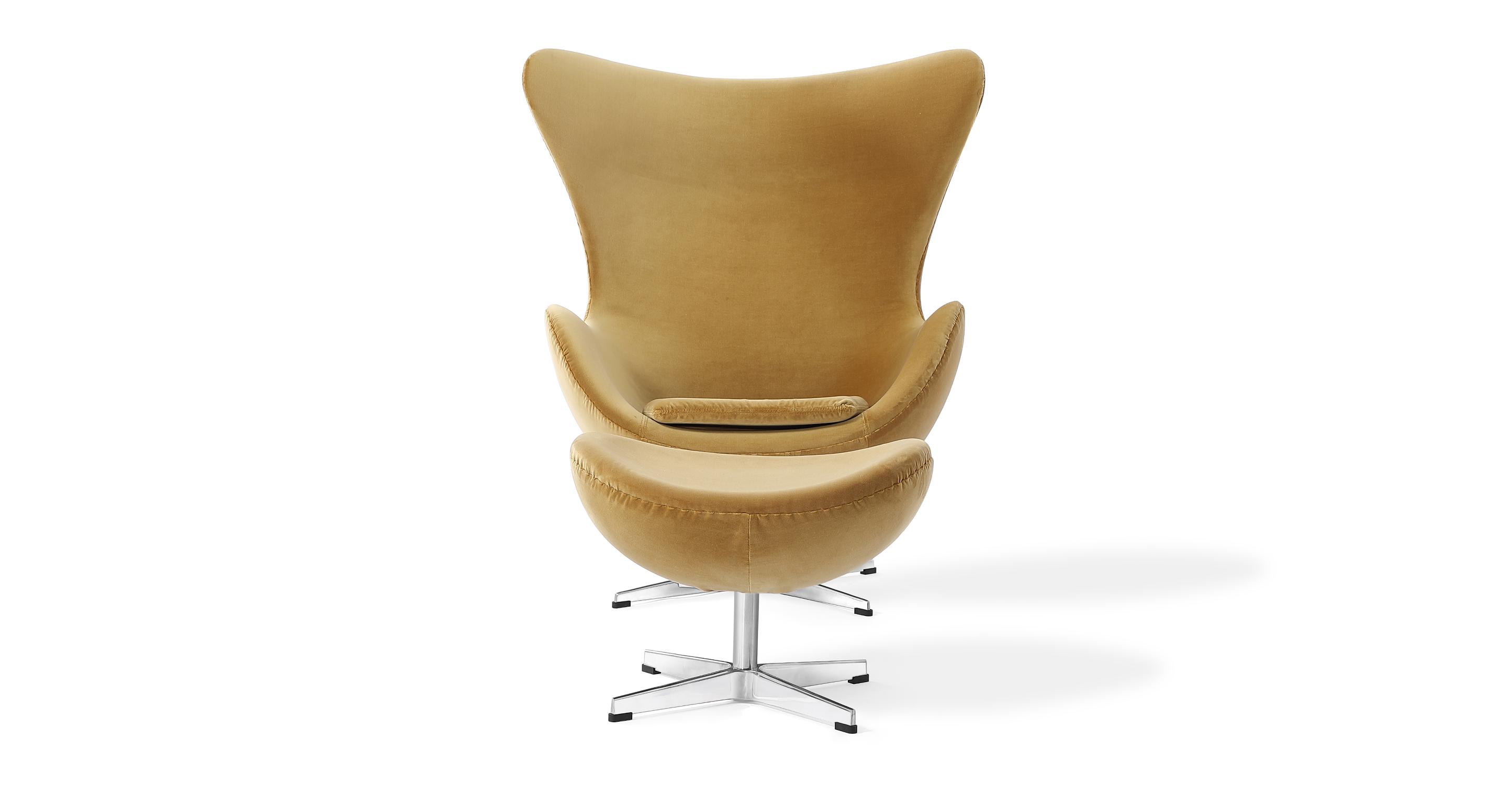 Amoeba Swivel Fabric Chair & Ottoman, Merigold Velvet