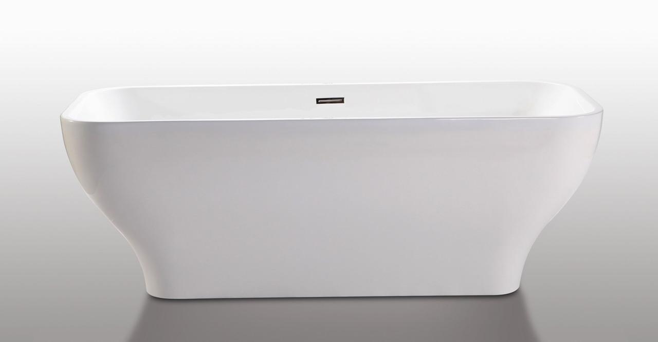kardiel freestanding tub