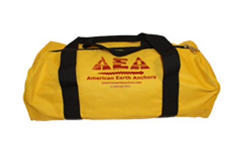 (PE-Bag-SM) Small storage bag for PE9 & PE-T9