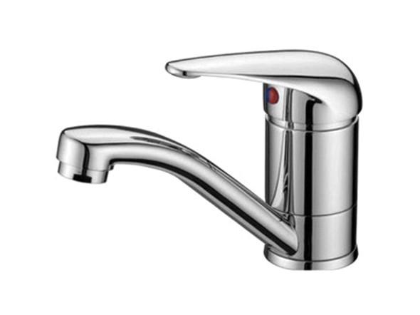 Classic Swivel Basin Mixer Tap (Chrome) - 13217