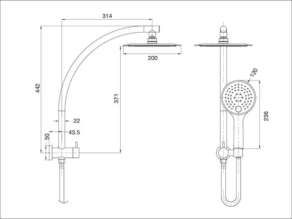 Dolce Short Arch Shower Rail Set Tap (Gun Metal Grey) - 14003