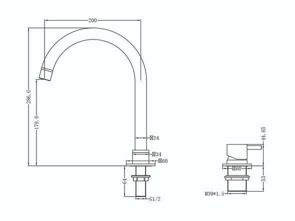 Mecca J Spout Basin Mixer Tap (Gun Metal Grey) - 14327