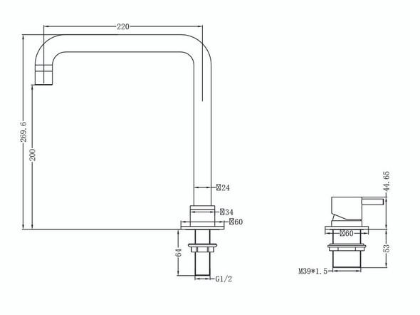 Mecca L Spout Basin Mixer Tap (Matt Black) - 14330