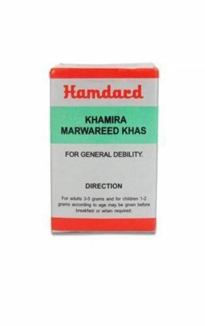 Hamdard Khamira Marwareed Khas 60gm