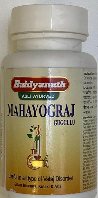 Maha Yogaraj Guggulu reduces Joint Pain, Rheumatism, Gout, Nerve Pain 40 Tablet