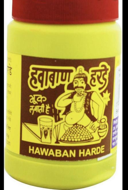 HAWABAN HARDE Gas Increase Appetites 25g