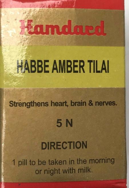 Habbe Ambar tilai strengthen heart brain nerves 5 tablets