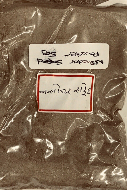 Nashoder Safed 50gm Powder