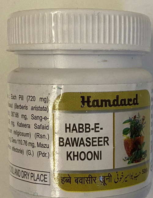 Habbe Bawasir Khooni Useful for bleeding piles and constipation