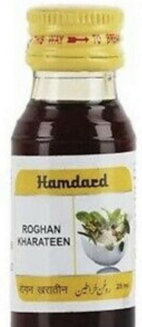 Roghan Kharateen Pure Herbal Natural herbal suppliment  25ml