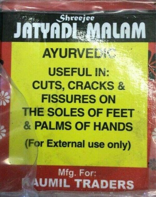 Jatyadi malam  Boils Cuts Wounds Burns Ayurvedic