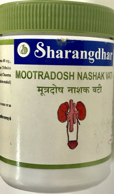 Mootradosh Nashak Vati For Urine Difficulty And Pains 120
