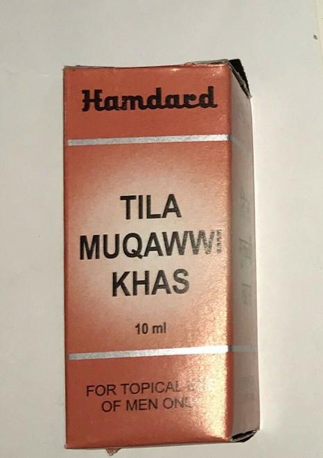 tila muqawwi khas Hamdard 10ml  hardness  Sluggishness 10ml