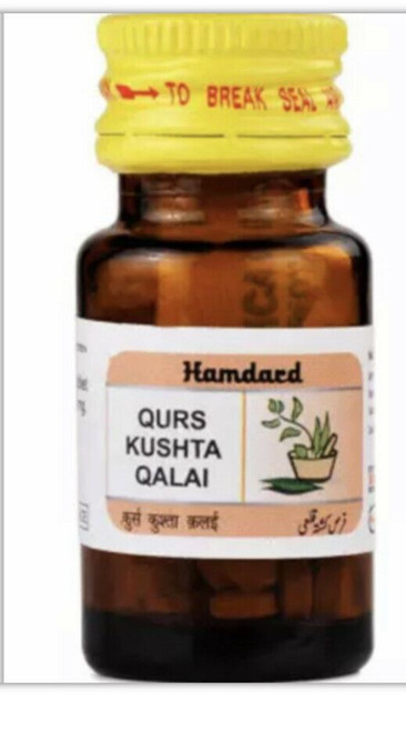 useful in spermatorrhoea, nocturnal emission and premature ejaculation