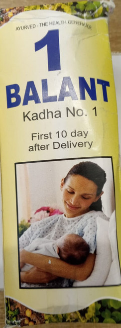 Balant kadha number 1 tonic for mother after birth bachache  healthy baby 200ml