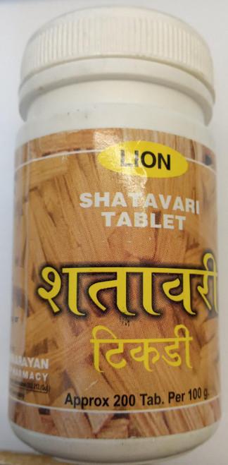 Shatavari Tablet immunity stamina vitality lactation 100gm