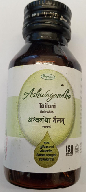 Ashwagandha oil Tailam relieving muscle tension sleep 50ml