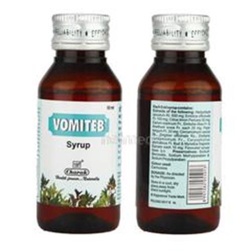 Vomiteb syrup 60ml Safe  herbal anti-nauseant and antiemetic