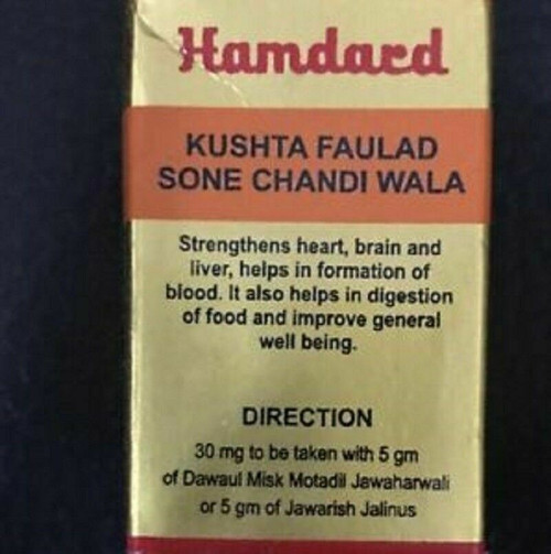 Strengthens The Functioning Of Heart, Brain, Liver And Helps In Formation Of Blood