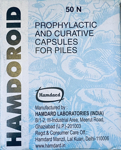 Haemorrhoid, Pile pain Relieve, itching herbal 50 capsules