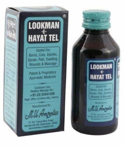 Lookmane Hayat Tail oil knee shoulder back pain relief 50ml