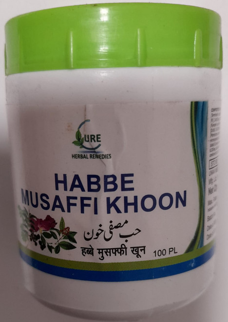excellent remedy to treat boils, scabies, acne, pimples and other problems due to the impurity of blood.