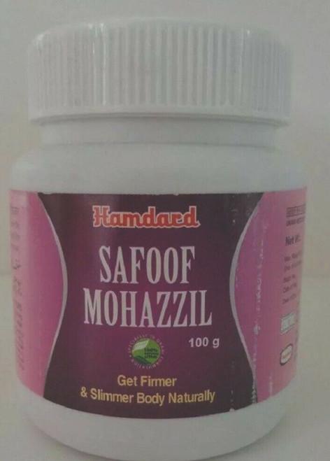 Safoof mohazzil 100 gm Get Firmer & Slimmer Body Naturally