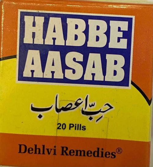 Habbe  Aasab 20 pills
