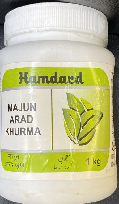 1kg Majun Arad Khurma used for the treatment of men's health problems including