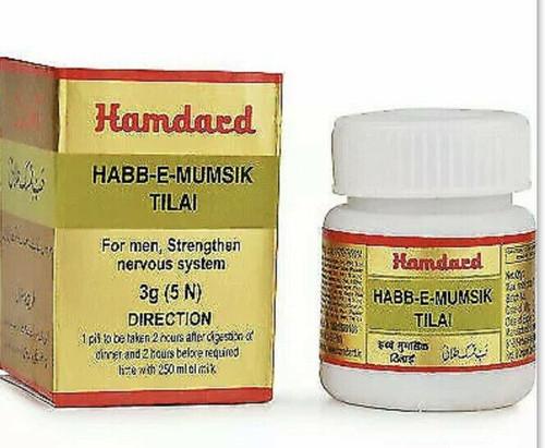 Habbe Mumsik Tilai (5Pills) strength stamina low libido