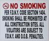 NO Smoking Sign -DOB NYC