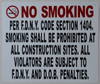 NO Smoking  -DOB NYC  BUILDING SIGN