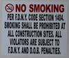 NO Smoking  -DOB NYC  BUILDING SIGNAGE