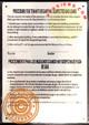 Gas Leak Notice HPD NYC
