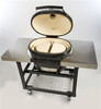 Primo PGCLGH Oval 300 Large Ceramic Charcoal Grill/Smoker