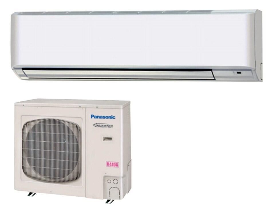 Panasonic 26PEK2U6 24000 BTU Professional Series Single Zone Mini Split System - Heat and Cool