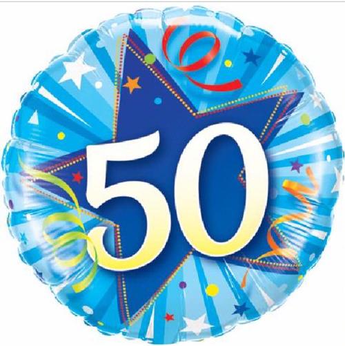 50th Birthday Shining Star Bright Blue 18 Inch Foil Balloon